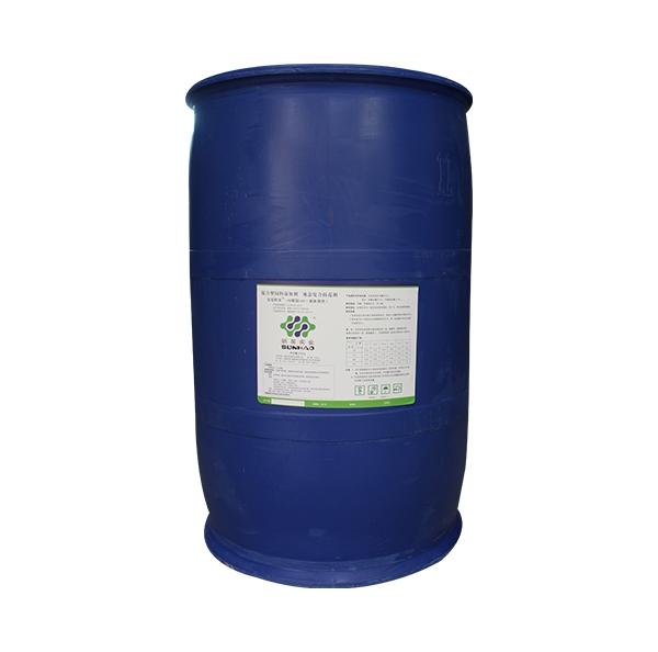 克霉鲜来-丙酸铵80(液体剂型)
